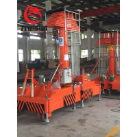 厂家直销套缸式升降机液压升降平台高空作业车