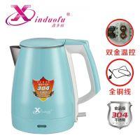 鑫多福双金防水包胶电热水壶304不锈钢1.8L
