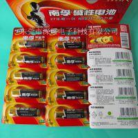 南孚Nanfu/5号/7号/AAA 5粒卡装/聚能环电池
