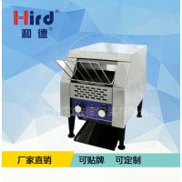Hird/和德 TT-150商用不锈钢链式多士炉家用不锈钢全自动早餐吐司机
