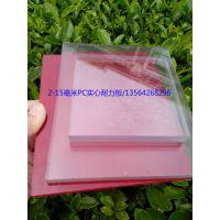 加厚6毫米茶色 8mm茶色耐力板 上海茂科PC板厂家库存多