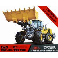 广州装载机铲车丨徐工LW500KV装载机优质广东总代理
