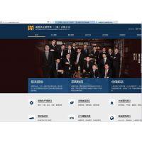 广州ATA单证进口报关流程及注意事项020-36687019