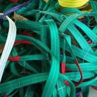 吊装带 绿色起吊设备吊带 6倍安全系数 现货 发货快 保定协航商贸
