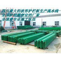 拉萨波形护栏找四川越琪 西藏护栏厂家直销15802863899