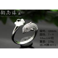 广州韵尚珠宝首饰厂供应蓝珠动物款电镀K金戒指空托 S925活口纯银戒子