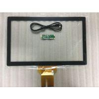 TP电容屏深圳广州东莞电容屏批发电容屏价格电容屏工厂电容屏厂家TouchKit 42寸电容屏厂家
