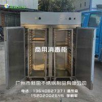 广州海珠厨具 厨房设备制造厂