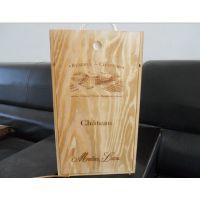新款桐木红酒木盒 双支红酒礼品盒木制酒盒葡萄酒包装盒