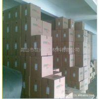 供应韩国PORON  SRF 0.3T