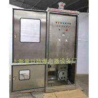 供应不锈钢防爆正压柜 正压型防爆配电柜 电气控制箱柜成套厂