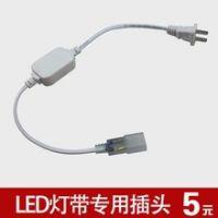 江浙沪热销插头led贴片灯带 厂家低价供应3528防水灯带专用插头