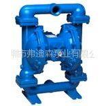 供应美国胜佰德S15气动隔膜泵