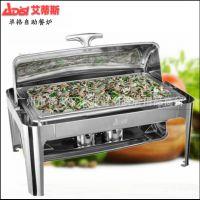 方形自助餐炉 全翻盖布菲炉 酒店餐具可加电热自助餐保温炉