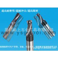 专业生产非标刀具 内冷铣刀  螺纹铣刀 螺纹刀具