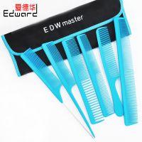 梳子剪发专用梳长发梳剪发梳家用 美发梳 碳纤理发梳子耐高温