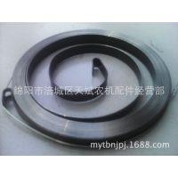 厂家直销:优质KM186F风冷柴油机平面涡卷弹簧,启动拉盘弹簧