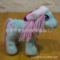 东莞玩具厂定制卡通马毛绒玩具 外贸出口马抱枕 毛绒公仔挂件