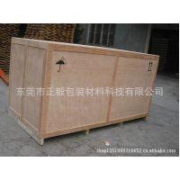 *东莞木制熏蒸免检木箱 东莞销售专业各类木制包装箱