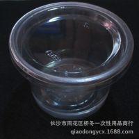 塑料杯 布丁杯  沙司杯  果酱杯  带盖一套是2000个