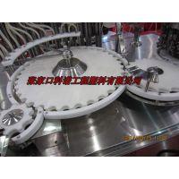uhmwpe异形件灌装机械专用卫生无毒自润滑