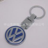 厂家开模多款锌合金车标系列钥匙扣4S店车标锁匙扣大全、金属车标