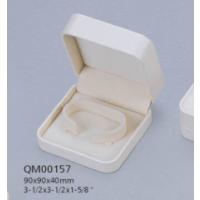 东莞定制手镯盒包装 珠宝首饰盒系类包装盒 PU皮项链盒