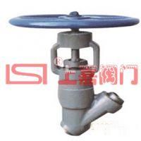JL61H焊接截止阀/节流阀