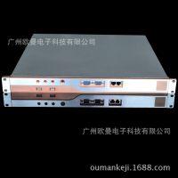 供应广州欧曼1U服务器机箱 嵌入式1U机箱 机房监控主机可按要求定做