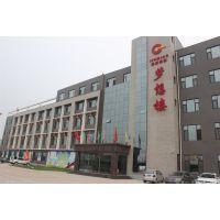 河北金标建材科技股份有限公司