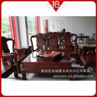 厂家批发明清古典家具小叶红檀锦绣沙发八件套 红木沙发