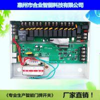 MDF酒店CAN BUS联网控制 房态监控 空调远程控制