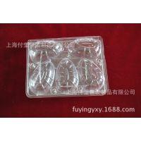厂家订制优质pvc/pp透明鸡蛋吸塑托盘 透气水果塑料包托盘批发