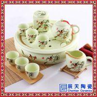 辰天陶瓷 陶瓷茶具套装 乔迁礼品茶具
