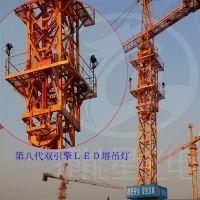 厂家供应400WLED塔吊照明灯/建筑之星/2000W/厂家正品保障