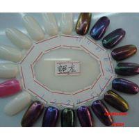 供应供应变色龙珠光粉 变色龙珠光粉厂家直销 变色龙珠光粉颜料 不同角度不同颜色 适合各种高档工艺装饰