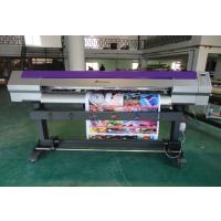 鑫罗兰服装热转印打印机 广州专业提供 质量保证
