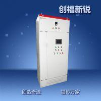 创福新锐厂家供应 GGD型配电柜|交流低压配电柜|锅炉控制柜|ups电源柜|操作台控制台