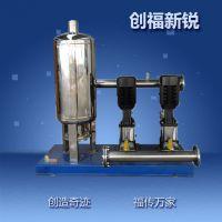 北京创福新锐供水、无负压设备专业定制