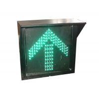 交通指示灯 信号灯 600mm单色绿箭头指示灯