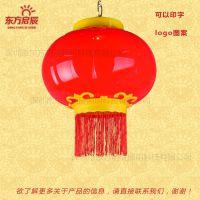 广东亚克力灯笼生产厂家 可定制印福字亚克力LED红灯笼串