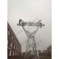 品质电力塔架尽在富航钢构