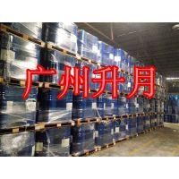 美国宝洁99.7%高含量食品级甘油保水剂资质齐全,国内江苏安徽江西一级代理