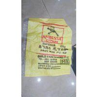 Bopp/opp laminated pp woven bag for packing feed,f