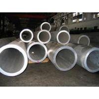 6061大口径铝管、6061精密铝管厂家