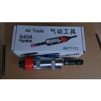 上海工友S40A 气动砂轮机 刻磨机 风磨机 气动工具