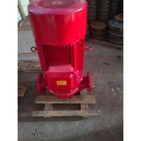 室外消火栓泵型号XBD10.6/35G-L批发价格(带3CF认证)AB签。