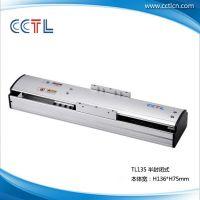 CCTL线性模组生产厂家直销东莞、深圳、珠海、广州、佛山线性模组