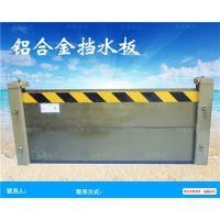 不锈钢挡水板都可以安装哪些地方?