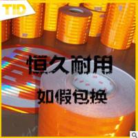 厂家直供超强级橙色反光带 油罐车专用车身贴 橙色带 反光材料